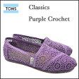 TOMS SHOES/トムズ シューズ/レディース/スリッポン/Womens Classics Crochet/パープル/クロシェ 05P23Apr16