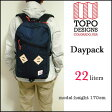 TOPO DESIGNS/トポデザインズ/リュック/22L/デイパック/DAYPACK/ネイビー/バックパック 02P05Dec15