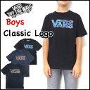 VANS バンズ キッズ Tシャツ ボーイズ BOYS CLASSIC LOGO FILL TEE ジュニア クラシック ロゴ 半袖 05P03Dec16