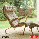 M Series(エムシリーズ) High back chair(ハイバックチェア) M-0562WB-ST 天童木工(Tendo) Bruno Mathsson(ブルーノ・マットソン) 布地グレードA 送料無料