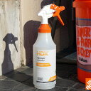 HOME DEPOT SPRAY (ホームデポスプレー)946ml from U.S.A