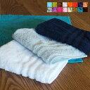 プラスカラーゲストタオル(PLUS COLOR Guest Towel) 全16色 コンテックス(kontex)日本製(Made in JAPAN)