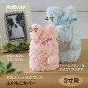 骨壺 カバー ペット 猫 3寸 ふわもこ 耳型 (ピンク・ブルー)
