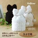 骨壷 カバー 骨壺 手作り ペット 犬 猫 3.5寸 ふわもこ 耳型 (アイボリー・ブラック・ホワイト・ピンク・ブルー)