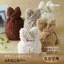骨壺 カバー ペット 猫 3.5寸 ふわもこ 耳型 (ブラウン系)
