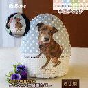 骨壷 カバー 骨壺 手作り ペット 犬 6寸 抱きしめられる クッション型 水玉チェック 送料無料