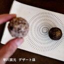 小石原焼 小石原焼き 平皿 長皿 デザート皿 18cm ホワイト ブラック 白 黒 早川窯元 陶器 食器 器 NHK イッピンで紹介されました