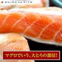 鮭 ハラス アイテム口コミ第6位