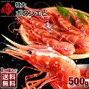 【衝撃の50%OFF!6458円→3229円】特大プリプリ ...