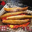 【フライパン調理OK】焼くだけ簡単♪ほっけ ホッケ ほっけス...