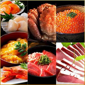 Overseas sales Hokkaido Deluxe seafood set cherry