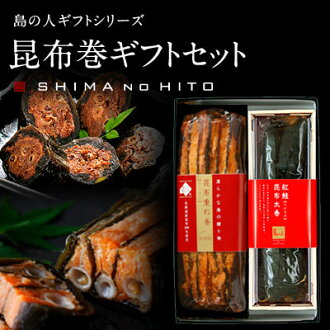 Kelp roll gift set natural Sockeye Salmon 100%! Sockeye Salmon kelp 太巻 (box) and most popular! Compared to eat salmon-kelp lap volume. / gifts fs3gm