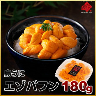 P10 times in entry! Non-additive Hokkaido as raw Green Sea Urchin 180 g salt Pack Rebun and Rishiri Island from gourmet award three years consecutive winner Rakuten is delivered Hokkaido industrial salt pulcherrimus Sea Urchin like Sea Urchin gift salt a