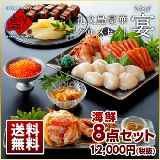 """Luxury seafood 9 point set new, Rebun Island luxury dashi-Meng """"-ideal for gifts, and gifts! (3-5 servings)"""