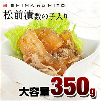 "Rakuten Japan sale join in Hokkaido ""Matsumae Zuke (herring roe)' 350 g herring plenty! Please enhance kelp into"