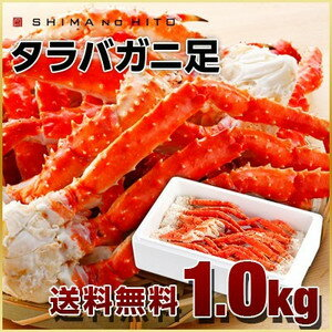 King crab legs 1 kg 4 servings, Boyle has been sought foam case with King crab crab crab crab I carried sea seafood like to