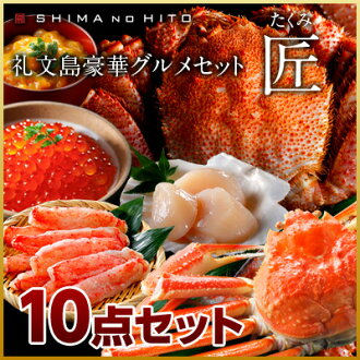 In the entry luxury until all items 20, 9:59 Rebun Island luxury Dashi and seafood 10 points set new-using FIB system ~ (5 to 6 servings)