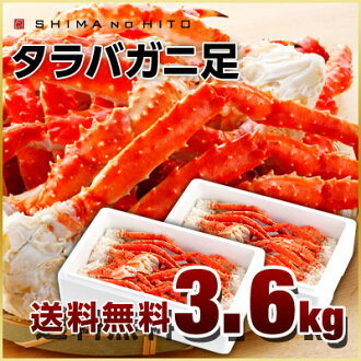 Previously boiled King crab legs 3.6 kg (foam case 1.8 kg × 2) capacity with 9 to 13 people who Peel recipes! King crab frozen boiled Hokkaido gift sweets gift gifts King crab or do new year's feet