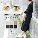 2タイプ☆スウェットロング丈ワンピース(100181) レデ...