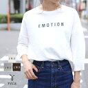 【長袖ロゴTシャツ-...