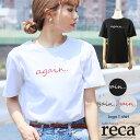 recaオリジナル☆プリントロゴTシャツ-again-(18...