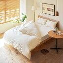 寝具カバーセット SOLID セミダブル 1人用 3点セット 綿100% 北欧 ナチュラル 無地 おしゃれ あす楽対応