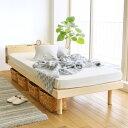 すのこ ベッド Polavis セミダブル サイズ フレームのみ 北欧 ナチュラル 木製 布団 高さ3段階 送料無料