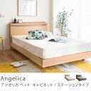 ベッド シングル シングルベッド ベッドフレーム マットレス付き ローベッド木製 北欧