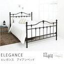 ベッド ダブル ダブルベッド ベッドフレーム マットレス付き ローベッド木製