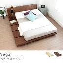 フロアベッド ベッド セミダブル セミダブルベッド ベッドフレーム ローベッド木製 北欧