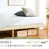 ���ĤǻȤ��뤹�Τ��٥å� NOWLE �⤵3�ʳ��ʥ��륵�������ե졼��Τߡ�����̵�����������ˡ�����Բġ��������ֻ����Բġ�