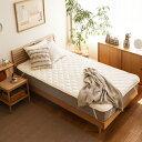 ベッドパッド セミダブル サイズ FIRA あす楽対応