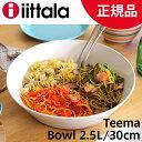 イッタラ ティーマ ボウル 食器 お皿 プレート bowl Teema iittala