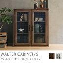 キャビネット チェスト 収納 食器棚 収納棚 木製 ヴィンテージ レトロ ホワイト フラップ扉 ガラス キッチン
