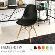 イームズ チェア チェアー リプロダクト dsw シェルチェア ラウンジチェア 椅子 イームズチェアー EAMES-DSW