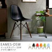 イームズ チェア チェアー リプロダクト dsw シェルチェア ラウンジチェア 椅子 イームズチェアー EAMES-DSW ブラウン脚タイプ