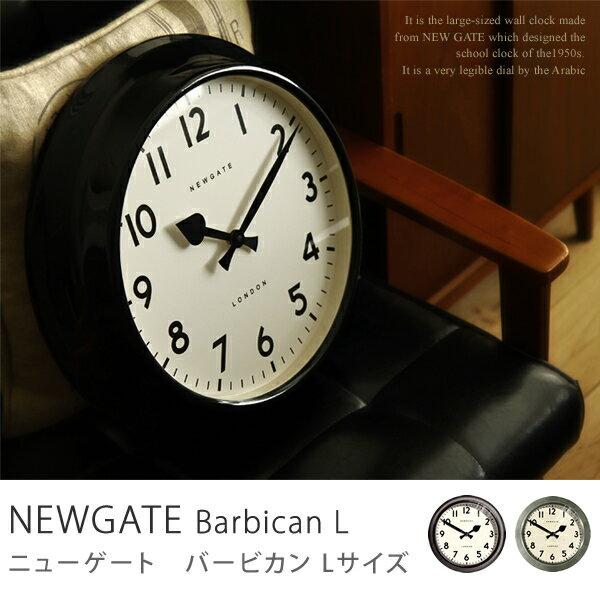 時計 壁掛け NEWGATE バービカン ビンテージNEWGATE Barbican L送料無料(送料込)