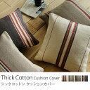 �ڤ������б��ۥ��å���С� Thick Cotton Cushion��Cover�ʥ��å���������ˡڳڥ���_������
