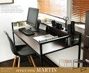 MARTIN デスク 90 北欧 ヴィンテージ 西海岸 ブラウン アイアン 机 送料無料