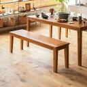 ダイニング ベンチ Gracia 幅134 北欧 ナチュラル 布地 木製 おしゃれ 即日出荷可能
