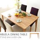 ダイニングテーブル 食卓 木製 120 2人用 北欧 ナチュラル シンプル おしゃれ 人気