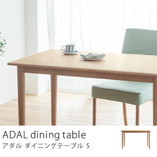 ダイニング ダイニングテーブル 4人 : ... ダイニングテーブル木製2人4人