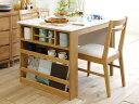 Lavie ダイニングテーブル 伸縮 収納付き 伸張 北欧 ナチュラル ホワイト 白 木製 おしゃれ 送料無料
