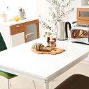 ダイニングテーブル PALM 伸縮式テーブル おしゃれ 送料無料 (日・祝 配達時間帯 指定不可)