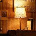 照明 テーブルランプ テーブルライト HEMPLEN ヘンプレン 白熱電球付属 デスクライト 間接照明 おしゃれ あす楽対応