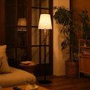 フロアランプ 照明 GRASP 北欧 ナチュラル レトロ ヴィンテージ 送料無料(送料込) あす楽対応