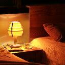 テーブルライト テーブル ランプ 照明 間接照明 JAKOBSSON LAMP ナチュラル 天然木 あす楽対応