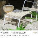 チェア 椅子 アウトドア フットスツール Woven+ JI...