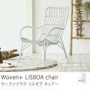 チェア 椅子 アウトドア Woven+ LISBOA cha...