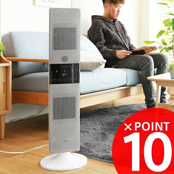 【あす楽対応】ヒーター 電気ストーブ 暖房器具 タワー型セラミックヒーター Pieria
